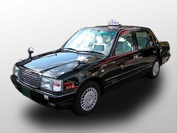 タクシー 会社 の 近く タクシー配車問い合わせ先一覧:第一交通グループ